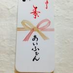 手描き i Phone カバー