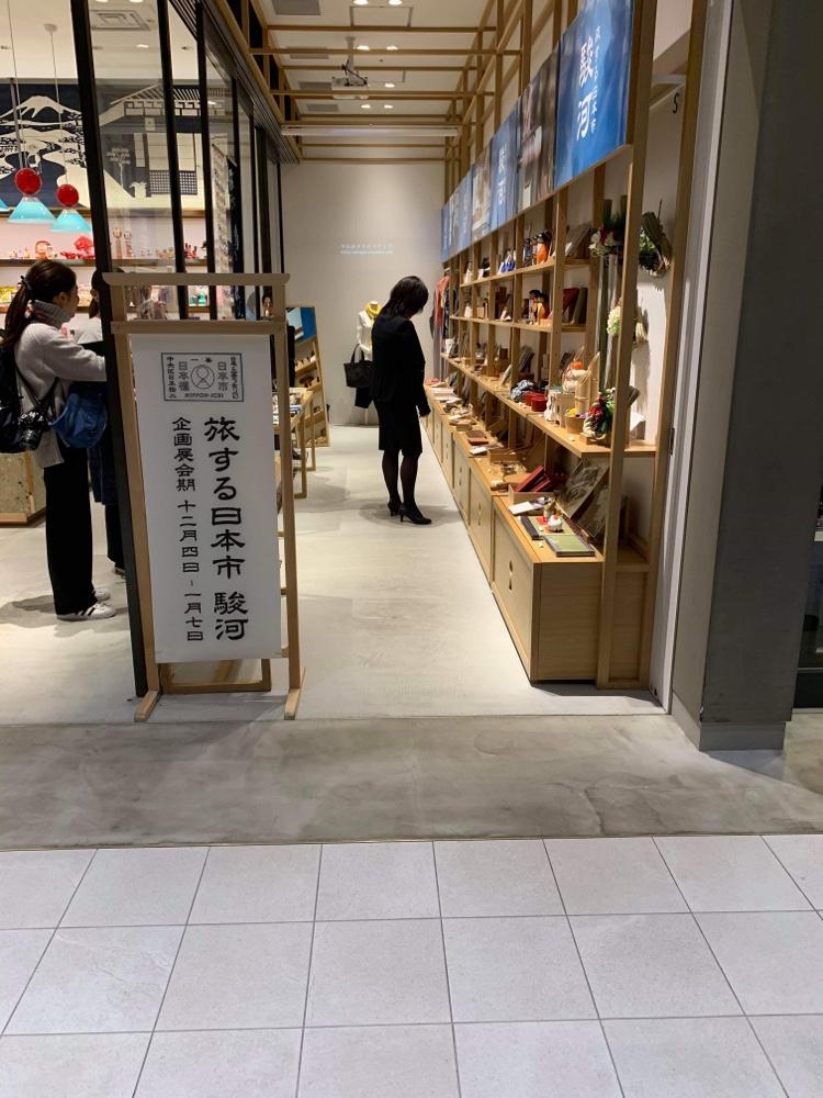 日本橋高島屋で展示中です